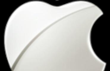 128px-Apple-logo[1].png